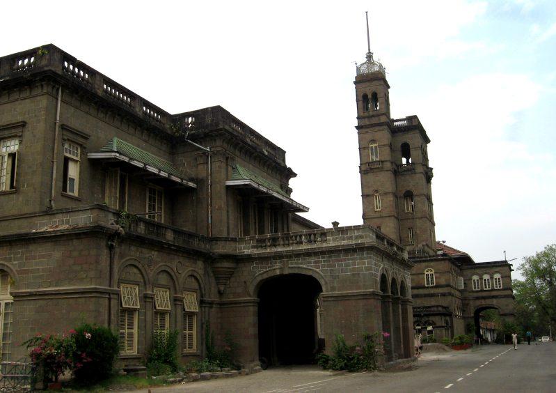 1. Pune_university_small